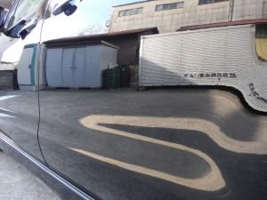 埼玉県春日部市:マツダ プレマシー 左側面修理