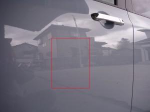 埼玉県春日部市:スズキ ラパン 隣にあった自転車が倒れて傷ついた!!