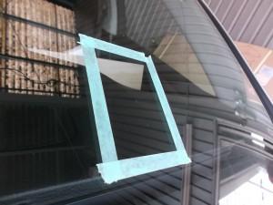 フロントガラス 飛び石(ヒビ)修理